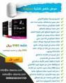 شركة داما لتصميم المواقع وتسويق الكتروني في السعودية