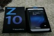 BB CHAT PIN:::::26FC4748) Black,White Blackberry Q10 & Z10)