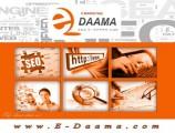 عروض تسويق الكتروني   عروض اشهار مواقع   شركة داما