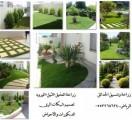 زراعة الحدائق-الرياض0553268634