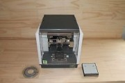 Roland Metaza MPX-90 Metal Photo Impact Printer....$1,650