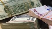 التقدم للحصول على قرض شخصي الاستثمار التجاري عاجل