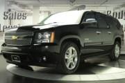 سيارات امريكية للبيع تقدم سيارة  2011 Chevrolet Suburban 1500 LT