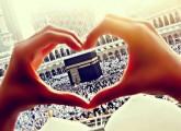 فنادق مكة المكرمة – فندق منازل البركة بمكة المكرمة