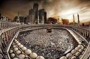 حجـــز فنادق مكة المكرمة – فندق النخبة 2 بمكة المكرمة