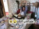 انا شابة سعودية احب الصدق و الوفاء