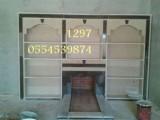 موقع مشبات ابو وائل 0554539874