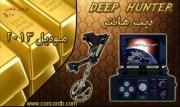 .للبيع اجهزة الكشف عن الذهب الخام والفراغات تحت الارض01229123922