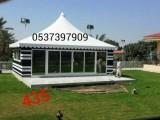 خيام الشيوخ 0537397909