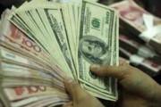 خدمة أموال حقيقية وعامة. تطبيق