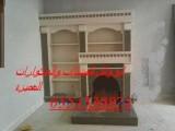 صور مشبات رخام وديكورات مشبات المملكة 0554539874