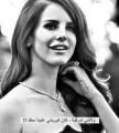 انا سعودية بنت صادقة و محترمة و من عائلة محافظة