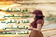 اريد رجل صادق مسلم خلوق يحترم المراة