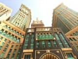 ارخص فنادق بمكة مع مجموعة المتروك للفنادق