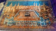 زربية حائطية صورة الحرم المكي