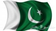 مكتب استقدام باكستان00923343457759سرعة الانجازسايقين