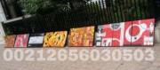 لوحات زيتية ابسطريت للبيع