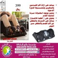 مساج القدمين foot Massager