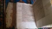 مخطوطات اسلامية أصلية كتبت بعد القرن العاشر هجري