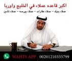 أكبر قاعده بيانات فى السعوديه