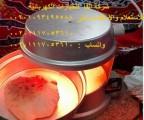 الخبازة الكهربائية