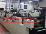ماكينة طباعة ليبل