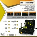 جهاز كشف المعادن MF1500 SMART يعمل بـ4 أنظمة للكشف عن الذهب