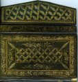 مصحف خط اليد أثناء حكم السيد أحمد سلطان الثالث الحاكم العثماني