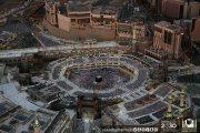 شقتك في مكة المكرمة بالقرب من الحرم