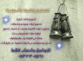 تصميم بإحترافيه و خبرة حاسوبيه