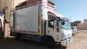 شركات نقل اثاث بالمدينة المنورة 0549570005