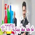 غسيل خزانات بالمدينة المنورة 0506311294