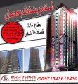 حصريا لدي ملتي فلاجز شقتك علي شارع الشيخ محمد بن زايد بمقدم 30 الف  درهم