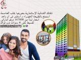 اسكن و استثمر بأمتلاكك شقة سكنية فندقية بجورجيا بمقدم25000 درهم فقط