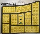 عرض نهاية السنة في الإمارات .. أرض سكني تجاري بالتقسيط تصريح بيع شقق G+6