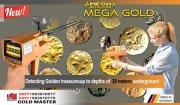 الكشف عن الكنوز والمعادن الدفينه جهاز ميغا جولد