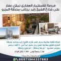 تملك عقار على شارع الشيخ زايد بجانب محطة المترو 00971544337663