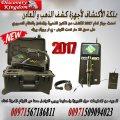 Royal Basic اقوى جهاز تصويري ثلاثي الابعاد