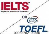 شهادة ايلتس او توفل رسمية للبيع 00962792109355 الدفع بعد الضمان