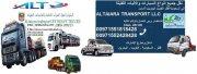 شحن سيارات من دبي الى السعودية