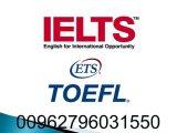 (السعودية) شهادة توفل او ايلتس جدة للبيع 00962796031550 في الرياض