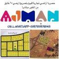 اراضي تجارية بتصريح ارضي +6 طابق (بعرض-رمضاني)بجانب طريق الشيخ محمد بن ذايد
