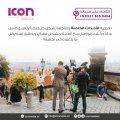 مؤسسة ايكون ميديا في تركيا للانتاج الاعلامي وتنظيم المعارض باسنطبول