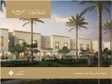 فلل للبيع في دبي بالتقسيط المريح على 6سنوات بدون فوائد