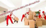 ارخص شركة نقل عفش بالمدينة المنورة  قصر الشيماء