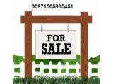 للبيع ارض سكنى شارع وسكة بمصفوت حوض 9 مساحة 470 متر