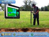 روفر سي 4 جهاز كشف الكنوز الذهبية والمعادن الثمينة والفراغات