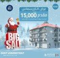 اجدد مشاريعنا بجورجيا شقق للسكن والاستثمار بمقدم 15000 درهم