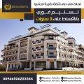 » شقه للبيع في دبي جاهزه التسليم وبسعر متميزجدا