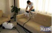 مكسيم افضل شركة تنظيف بالرياض 0558911274